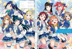 Love Live! School idol festival Aqours official illustration book