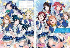 Love Live! School idol festival Aqours official illustration book