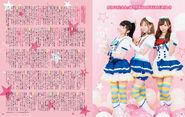 Seiyuu Animedia May 2017 - 11 AZALEA