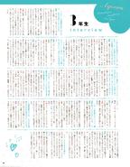 Seiyuu Animedia Nov 2016 - 18 3rd Years
