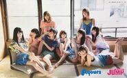 Young Jump May 2017 7-11 Tokuten - 05