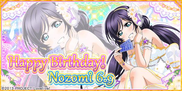 Happy Birthday, Nozomi! 2018