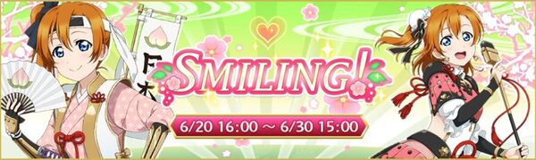 SMILING! Event