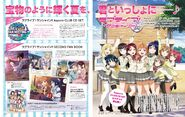 Dengeki G's Mag July 2017 Aqours CLUB CD SET & SECOND FAN BOOK Info