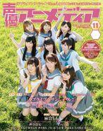 Seiyuu Animedia Nov 2016 Cover