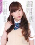 Seiyuu Paradise R Aug 2014 Kussun 2