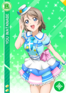 R 790 Transformed You Watanabe