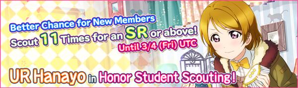 (2-29-16) UR Release EN