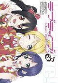 Love Live! Manga 3