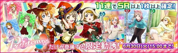 (6-27) Printemps Limited Scouting