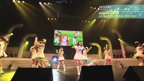 Μ's New Year Lovelive! 2013 Part1