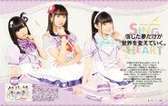 Dengeki G's Mag Nov 2016 Ainya Arisha Suwawa