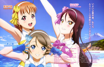 Dengeki G's Mag Sept 2016 Chika You Riko 2