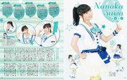 Seiyuu Animedia May 2017 - 12 Suwawa