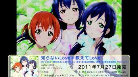 Shiranai Love*Oshiete Love PV