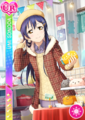 UR 549 Umi White Day Ver..png
