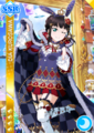 SSR 1283 Transformed Dia Wonderland Ver..png