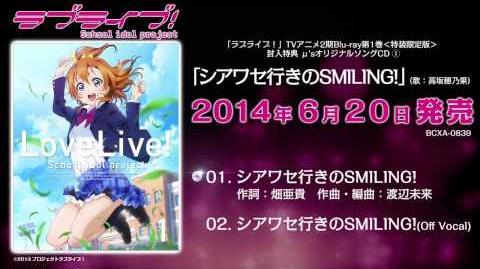 Shiawase Iki no SMILING! PV