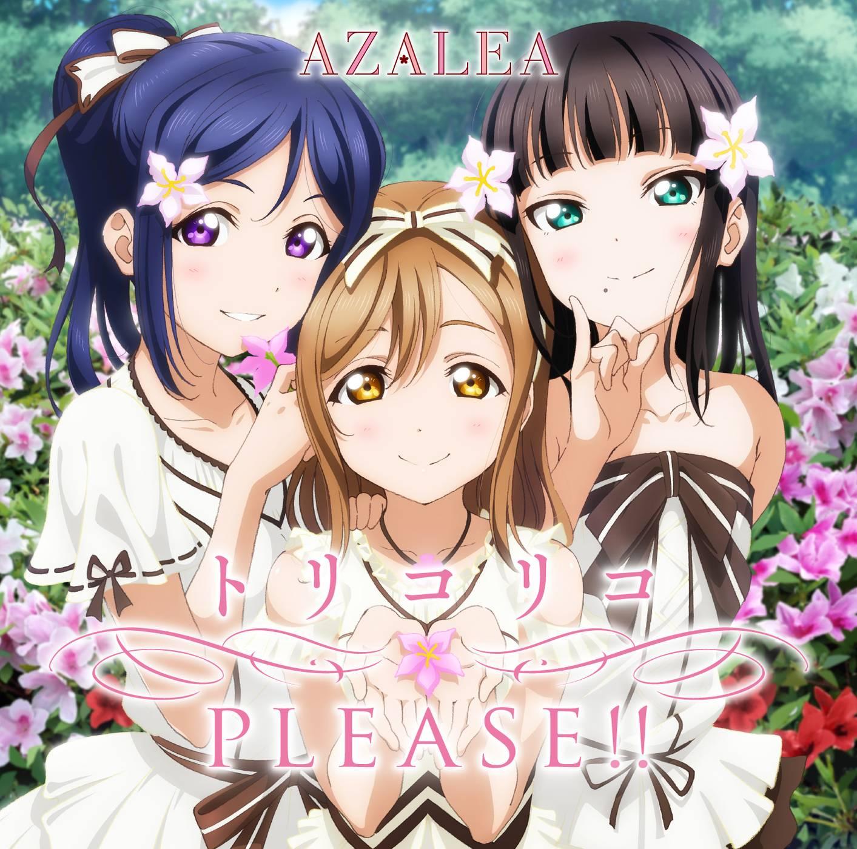 Category:Sub-unit Songs:Aqours | Love Live! Wiki | FANDOM