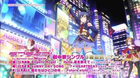Love Live! The School Idol Movie Insert Song - Angelic Angel