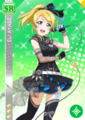 SR 810 Transformed Eli Hanasanaide You are my love Event.png