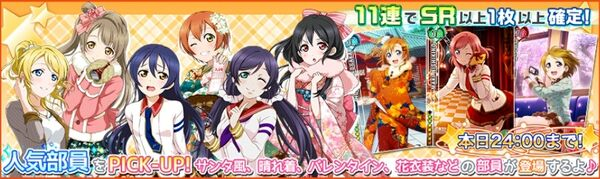 (3-7) PICK-UP Limited Scouting