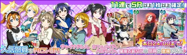(7-8) PICK-UP Limited Scouting