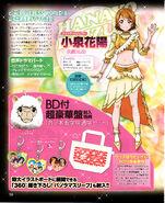 Hanayo Dengeki G's Mag Dec 2013