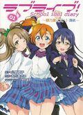 Love Live! School idol diary 01 Honoka, Kotori, Umi (Dengeki Comics)