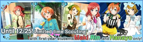 (12-19) First Years Limited Scouting