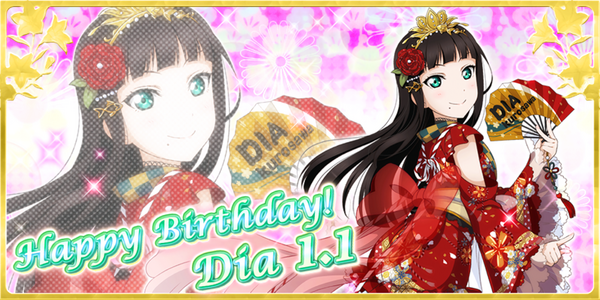 Happy Birthday, Dia! 2017