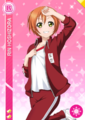 R 225 Rin.png