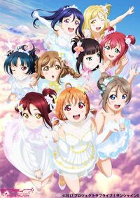 Aqours 4th LoveLive! ~Sailing to the Sunshine~ Poster
