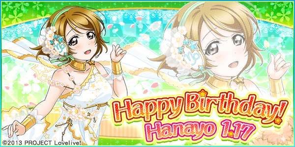 Happy Birthday, Hanayo! 2018