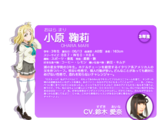 Mari Ohara/Image Gallery
