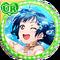 UR 1165 T Yoshiko