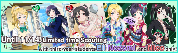 (11-11) Third Years Limited Scouting