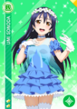 R 497 Transformed Umi.png