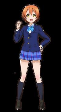 Rin Hoshizora