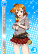SR 261 Honoka March Ver.