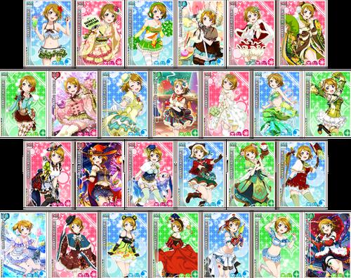 You Decide ♪ Request UR! Hanayo Eligible Cards