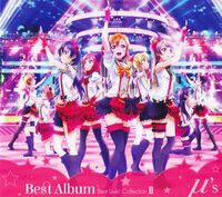 Μ's Best Live! Collection Album 2