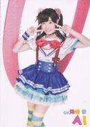 Aqours First Live Pamphlet - 55