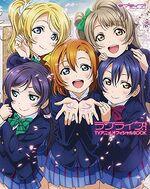 Love Live! School Idol Memories Cover