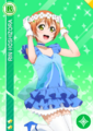 R 498 Transformed Rin.png