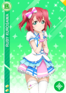 R 794 Transformed Ruby Kurosawa