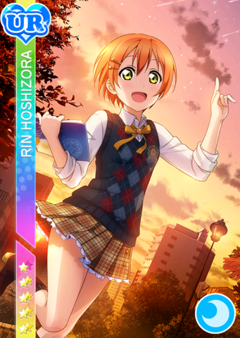 File:UR 464 Rin Constellation Ver..png