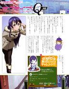 Dengeki G's Magazine Feb 2016 Umi