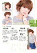Summer 2014 Interview Shikaco 2