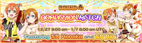 Companion Match Round 4 EN